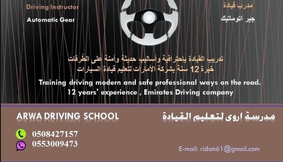 Sudanese driving instructor