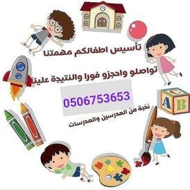 مدرسين و مدرسات خصوصي يجون البيت  ابتدائى ومتوسط وثانوي تأسيس ومتابعه