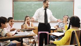 مدرس أردني لغة عربية ابتدائي اعدادي
