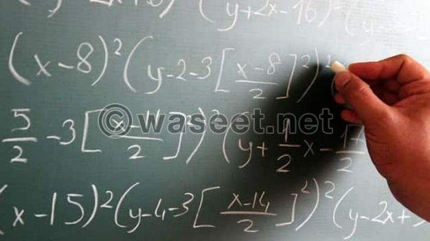 مدرس أردني للمادة الرياضيات