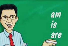 مدرس انجليزي للتاسيس