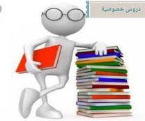 مدرس فيزياء مصري