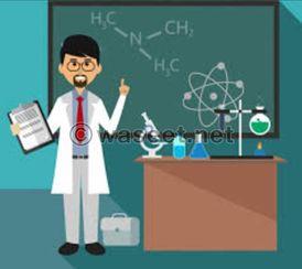 مدرس كيمياء