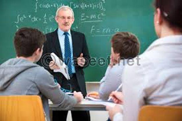 مدرس لغة انجليزية ثانوي خبرة 21 عاما