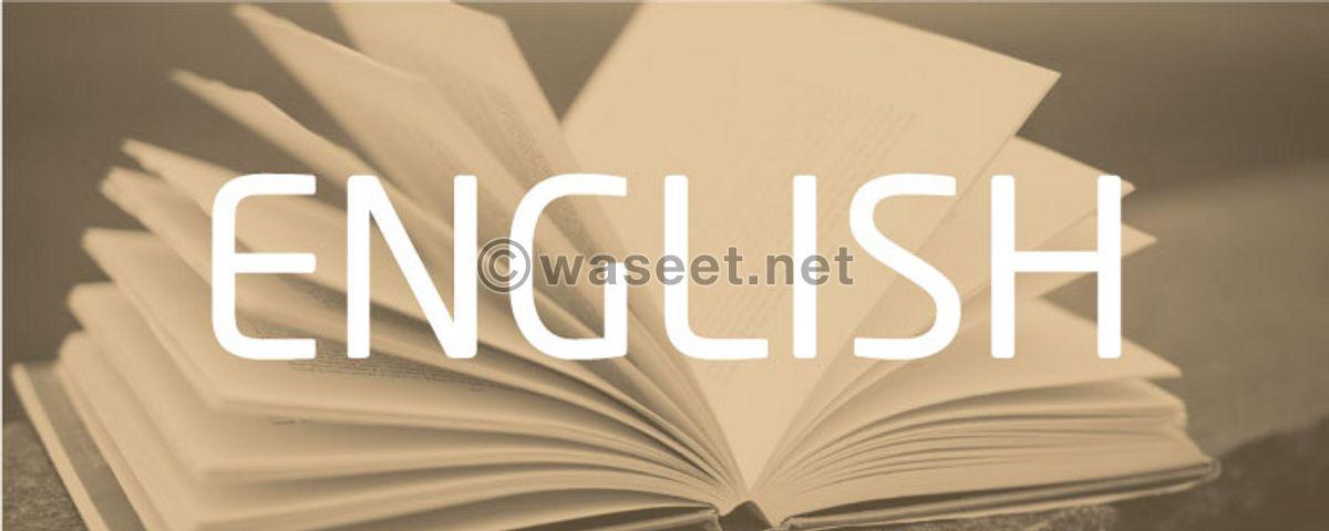 مدرس لغة انجليزية 0