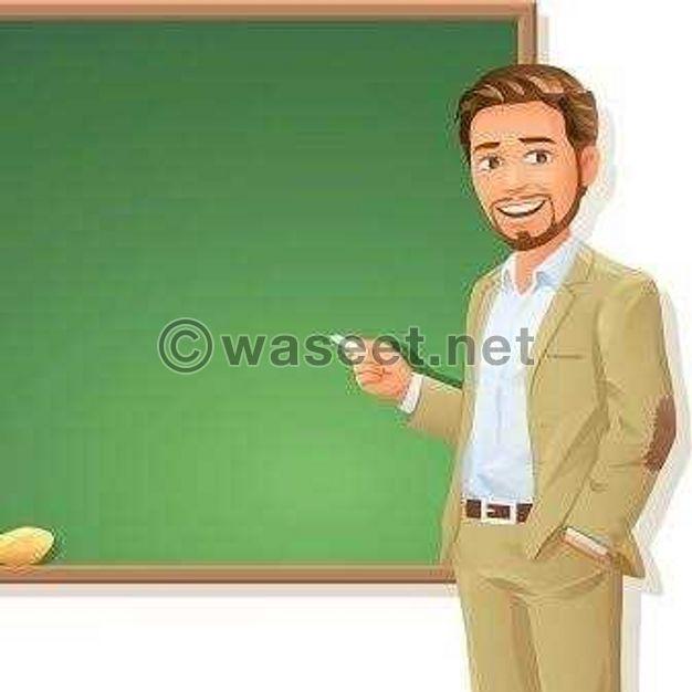 مدرس لغة عربية خبرة