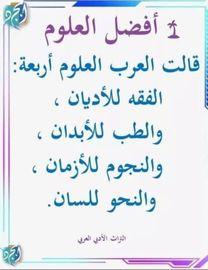 مدرس لغة عربية متخصص لجميع المراحل