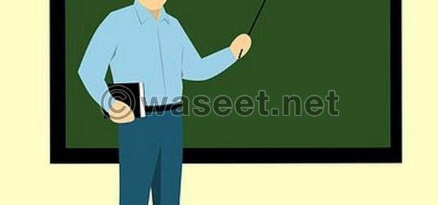 مدرس متخصص في تدريس اللغة العربية