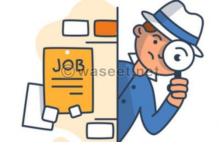 مدرس مصري يبحث عن عمل