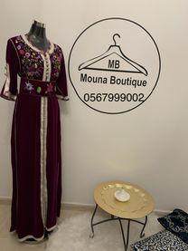 قفاطين مغربيه من المغرب
