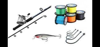 مركز ألهوري معدات الصيد للسمك