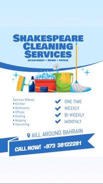 مستعدون تنظيف المنازل بافضل الآسعار