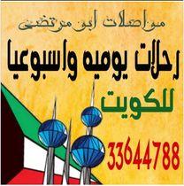 توصيل من البحرين الي السعودية