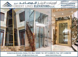 Outdoor & Indoor Villas Elevators