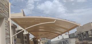 مصنع حسين العويناتى للمظلات