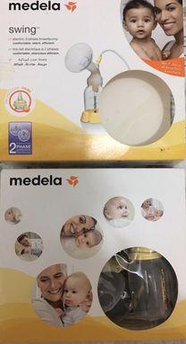 مضخة صدر كهربائية لسحب الحليب من الأم المرضعة