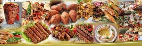مطعم الفرن اللبناني