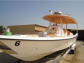 مطلـوب قارب رويال كرافت