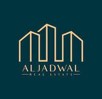 Wanted Building in Dubai in Bur Dubai