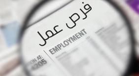 مطلوب محاسبين للعمل في شركة مقاولات بحرينية