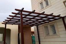 مظلات البحرين