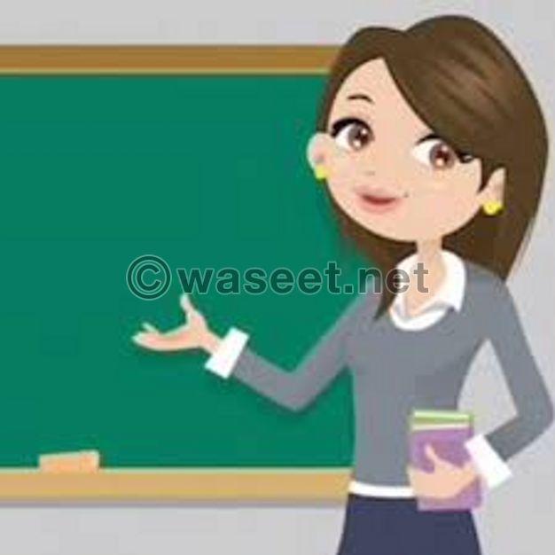 معلمة لغة انجليزية لجميع الصفوف