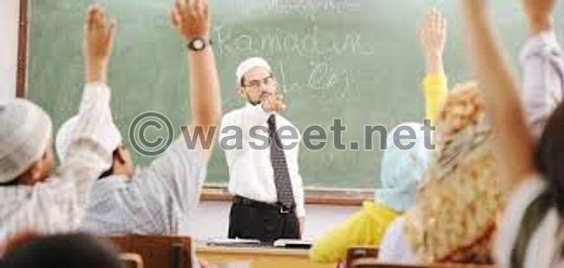 معلم رياضيات لتدريس الرياضيات