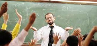 معلم لدروس خصوصية