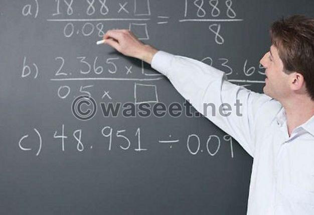 معلم ماجستير لغة انجليزية