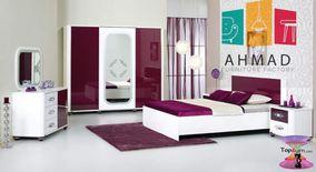 تجهيز غرف نوم وصالونات