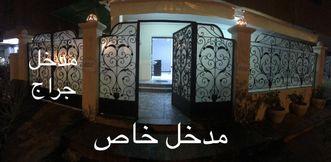 مكتب مررررخص اداري و مسجل شهر عقاري