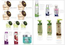 منتجات لعلاج الشعر والبشرة