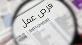 موظفة استقبال عربية