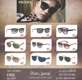نظارات شمسية وطبية للبيع