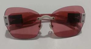 نظارة شمس حريمي