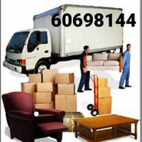 Moving all areas of Kuwait Move