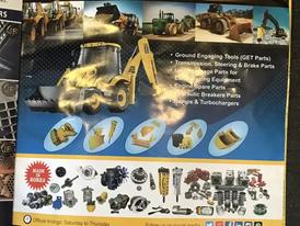 نقوم بتأجير جميع معدات وآليات البناء 