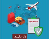 نوفر لكم جميع أنواع التأمين بأفضل الأسعار مع خدمة التوصيل...