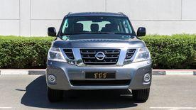 Nissan Petrol 2017