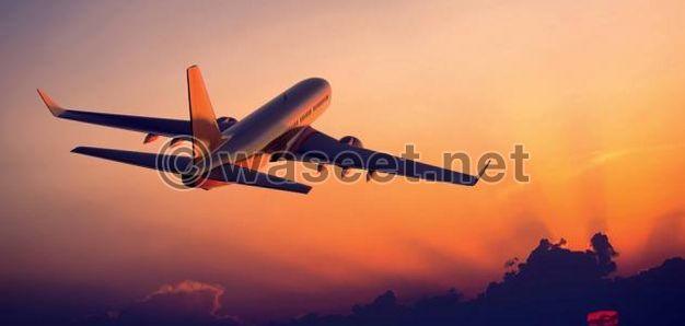 شركة جيبي أس  للتأشيرات السياحية