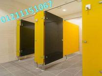وحدات كبائن حمامات وخصومات تصل 20%