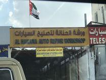 Auto Repair Workshop in Abu Dhabi