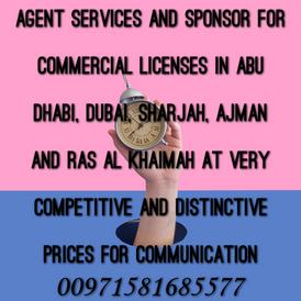 وكيل خدمات وكفيل لكافة انواع الرخص التجارية