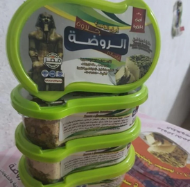 There is a halva for sale 10