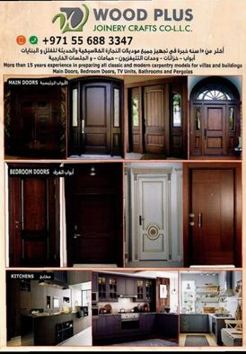 We have all wooden decorations doors