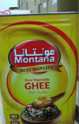 We have 15kg vegetable ghee 4