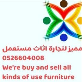 Buy Used Furniture
