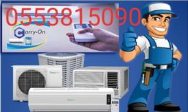 Air Conditioning Maintenance 9