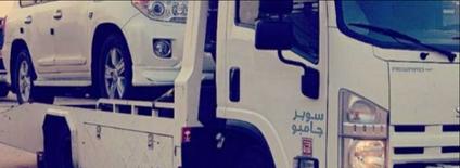 الركفري التحميل السيارت ابو ظبي