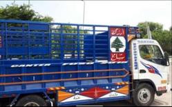 نقليات الى كافة المناطق اللبنانية